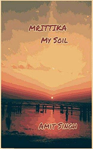 MRITTIKA MY SOIL